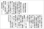 2015年度関西経営品質賞受賞