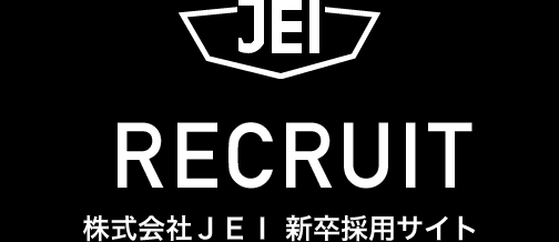 日本電子工業 新卒採用サイト